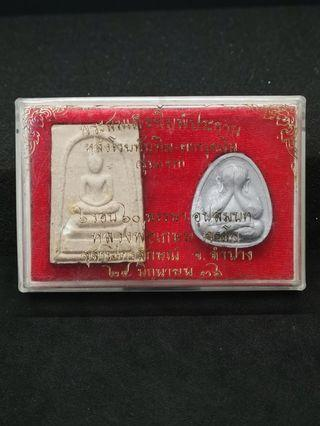 2 in 1 Phra Somdej and Phra Pidta Box Set