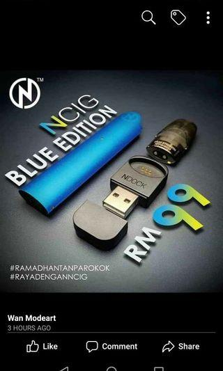NCIG Blue Edition Device
