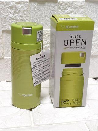 50% off retail: 360ml zojirushi mug: 100% Leakage proof; Excellent Vacuum insulated mug