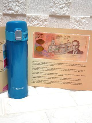 Celebrate Bicentennial Year: SG $20 & an ultralight, Sleek, beautiful Ocean Blue 340ml Zojirushi Mug; 5.8cm by 5.8cm by 21cm; 186 grams