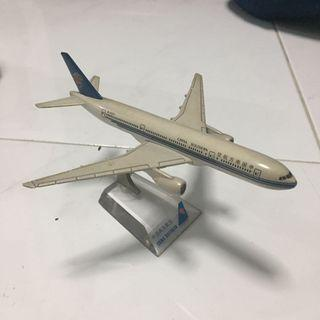 China Southern Airline Display Model
