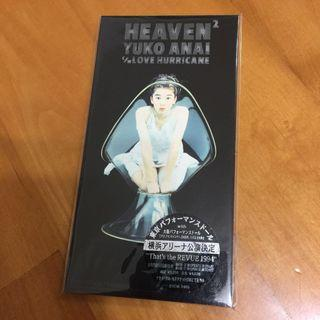 穴井夕子 3吋 8cm CD