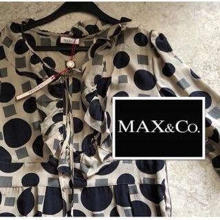 MAX&Co Collections