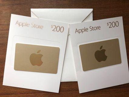 🚚 Apple store Gift Card