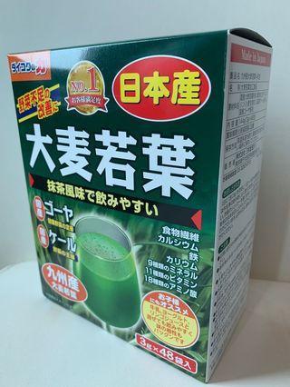 大麥若葉青汁