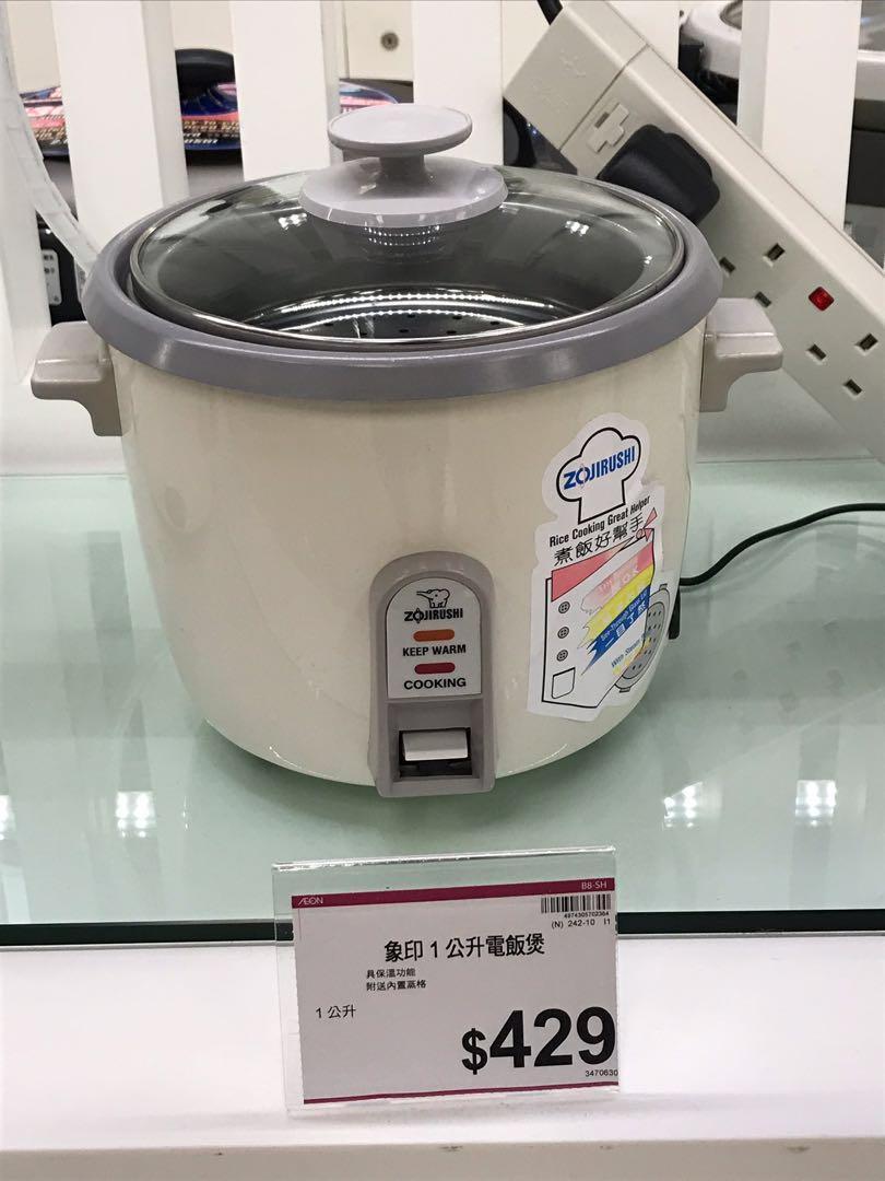 象印1公升電飯煲Rice cooker 1L