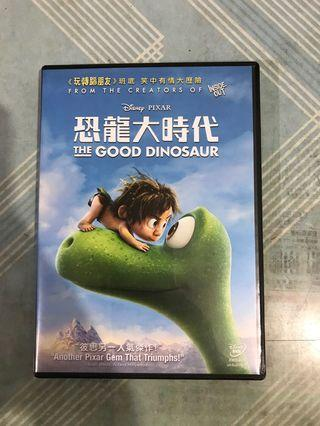 9成新 恐龍大時代