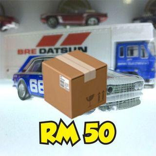 DATSUN 510 FLEET FLYER