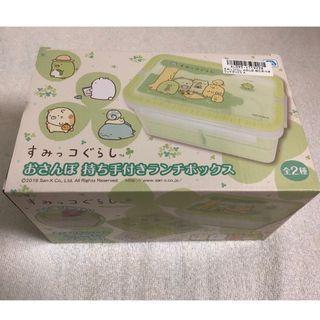 角落生物 食物盒 2層 4格