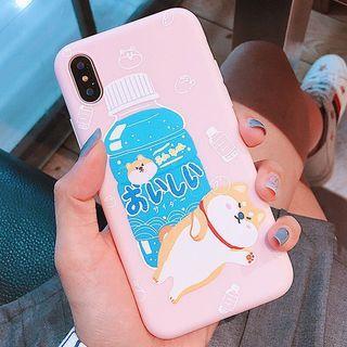 Cute doggie iPhone case PO🥳
