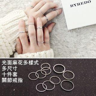 十件套組簡約關節戒指環尾戒