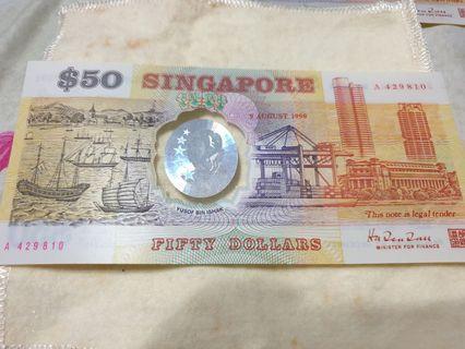 Commemorative Note $50 1990