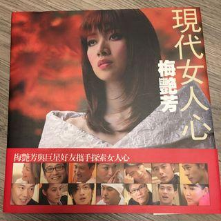 Tribute book to Anita Mui