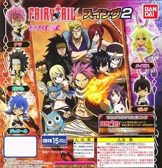 Fairy Tail Swing 2 (5 pcs)