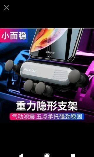 🚚 現貨1e汽車防震氣動手機支架 商品代碼:A0030379