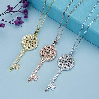 Tiffany 蒂芙尼 經典款大號太陽花鑰匙扣項鏈