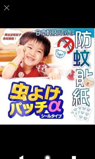 現貨日本兒童卡通驅蚊貼(5包-組)