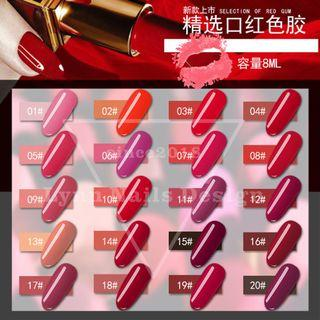 🚚 【Lynn Nails Design】2019新款口紅膠-時尚紅 紅色系列 單色 - 光療指甲油/ 一套20色