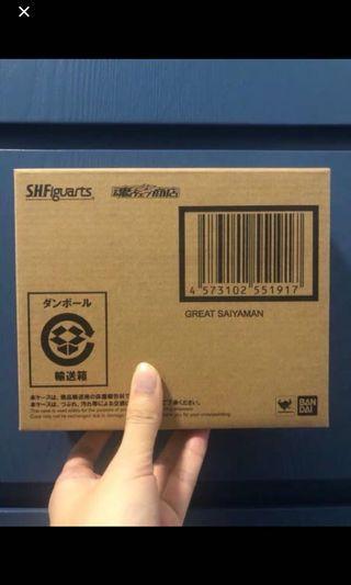 全新啡盒未開日版龍珠SHF悟飯撒亞超人