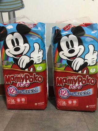 🚚 Mamypoko Mickey Mouse Pull-up pants XL