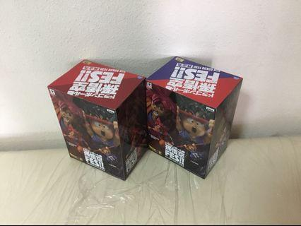 Wts ~ Dragon Ball FES 9 Son Goku
