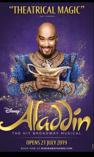 Aladdin musical staycation package
