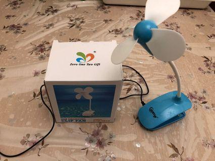 USB charging fan