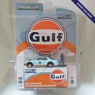 Greenlight Bishop Exclusive - #9 Gulf Racing Team Custom Nissan Skyline 2000 GT-R