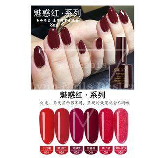 🚚 【Lynn Nails Design】波爾多紅 鮮紅系列 美甲 光療膠 - 光療指甲油 甲油膠 光療  8ML