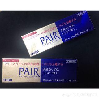 🚚 獅王Pair痘痘藥