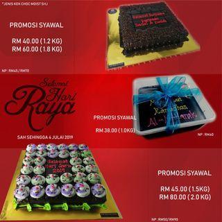 Moist Choc Cake premium