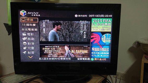 禾聯26吋液晶電視