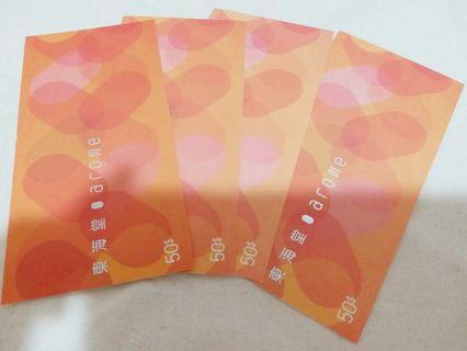 東海堂餅咭 arome cake voucher HK$50 4 pcs 🆕️