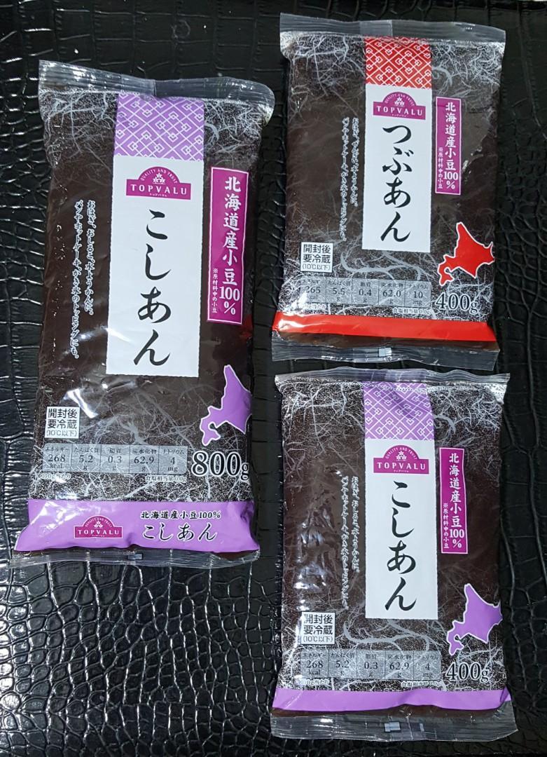 預購現貨 日本北海道紅豆餡800克 紅豆泥 紅豆內餡 紅豆沙 紅豆點心烘焙必備 關東 關西 帶殼 去殼 紅豆泥