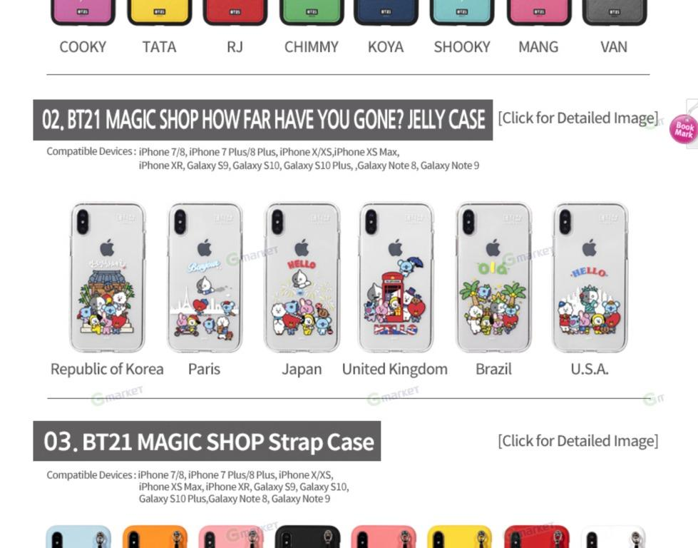 BT21 MUSTER PICK UP How Far have You Gone? Jelly Case