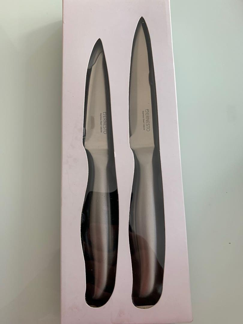 NEW Ernesto 2-piece vegetable stainless steel Knife Set