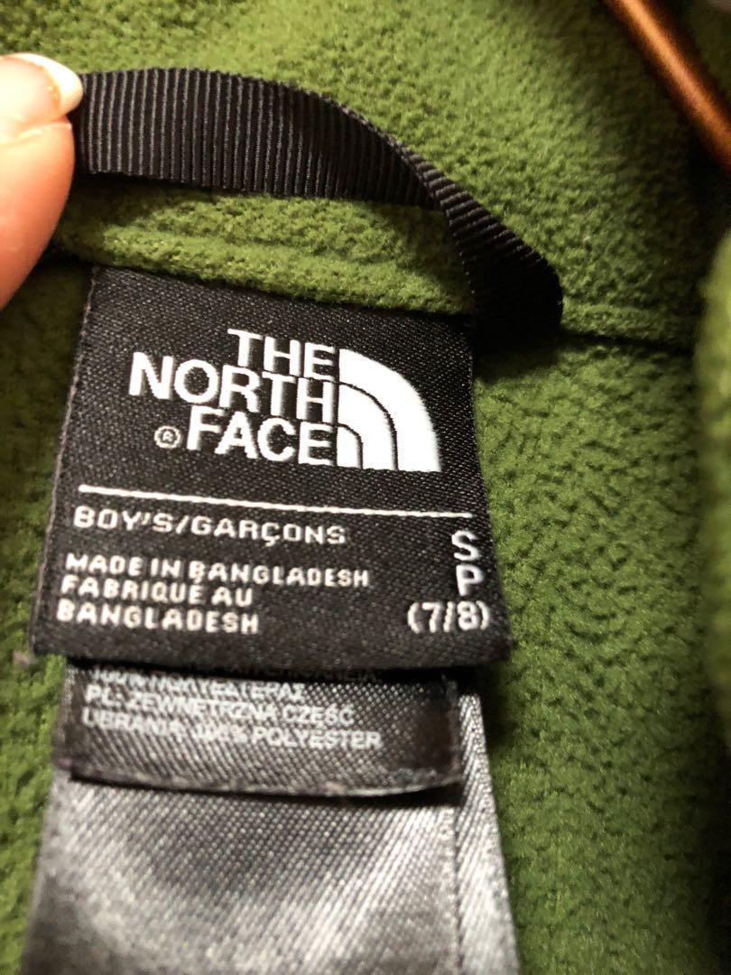 North Face 防水外套加內膽-男童S碼,7-8歲