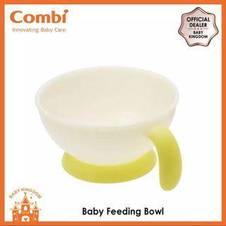 (BNIB) Combi Japan Baby Feeding Bowl