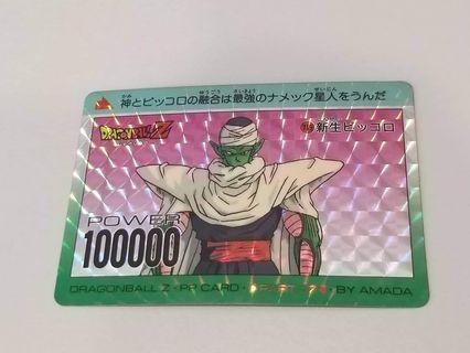 Dragon Ball Z Carddass Prism Card Bandai - Picollo - No. 257
