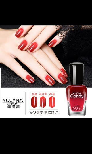 Colour changing nail colour - sexy dark red (7ml)