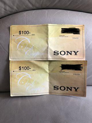 $200 SONY CASH COUPON 現金購物券 #Voucher #Sony #Coupon #Gift #MTRtst