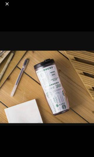 Starbucks bottle