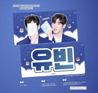 ‼️DEADLINE EXTENDED TO 20JUNE‼️Song Yuvin slogan by @/luvinyu_yv