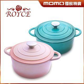 🚚 全新【ROYCE英國皇家玫瑰】圓形琺瑯鑄鐵鍋21cm(粉色/粉藍)