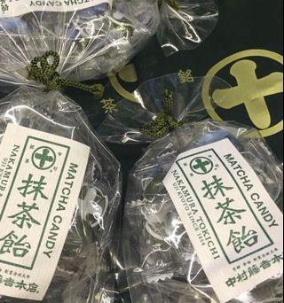日本京都中村藤吉抺茶糖
