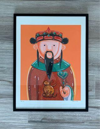 Shen Jingdong God of Wealth Framed Signed Replica 沈敬东 福
