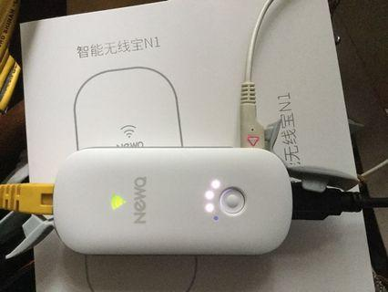 wifi轉換器智能無線寶