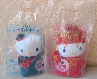 Hello Kitty Couple Mcdo Chinese Wedding Stuff Toyd