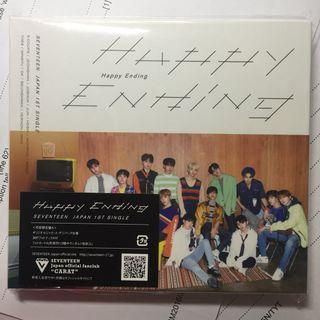 wts sealed happy ending