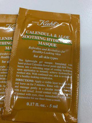 Kiehl's 金盞花蘆薈鎮靜保濕凍膜 Calendula & Aloe mask